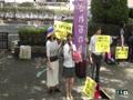 【2016/8/2】小池百合子新都知事叱咤激励街宣2【さざれ石の会】